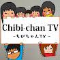 Chibi-chan TV / ちびちゃんTV