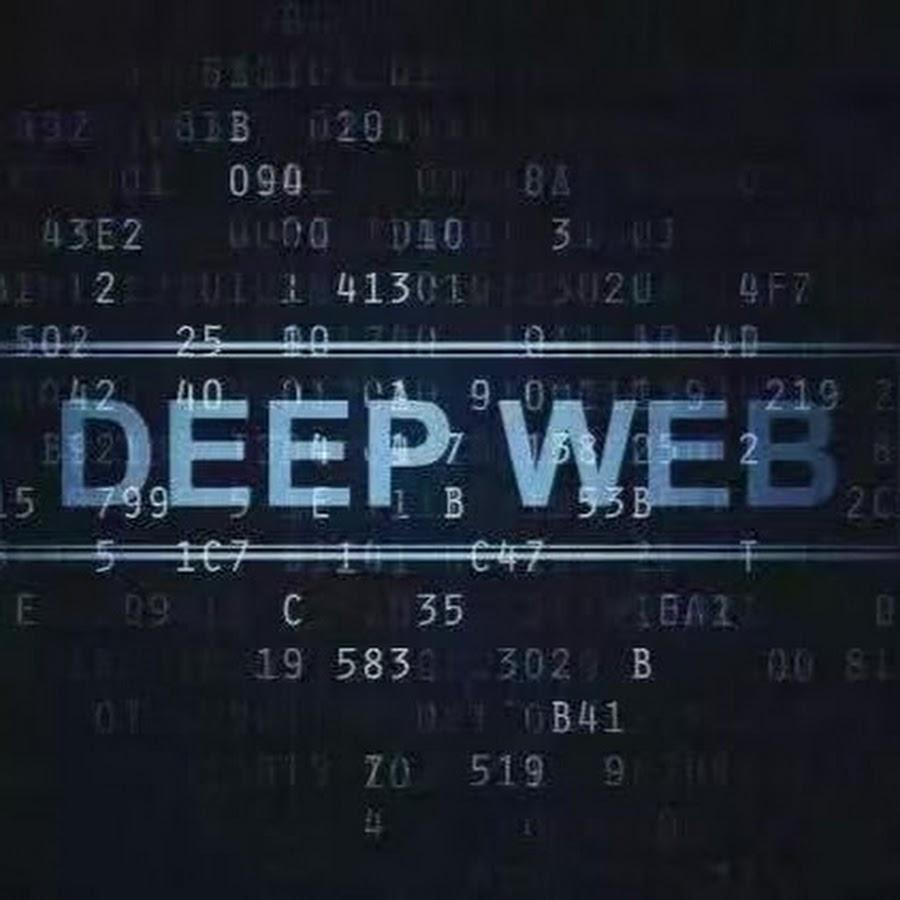 Deep web dark web darknet gidra топ 10 сайтов tor browser гидра