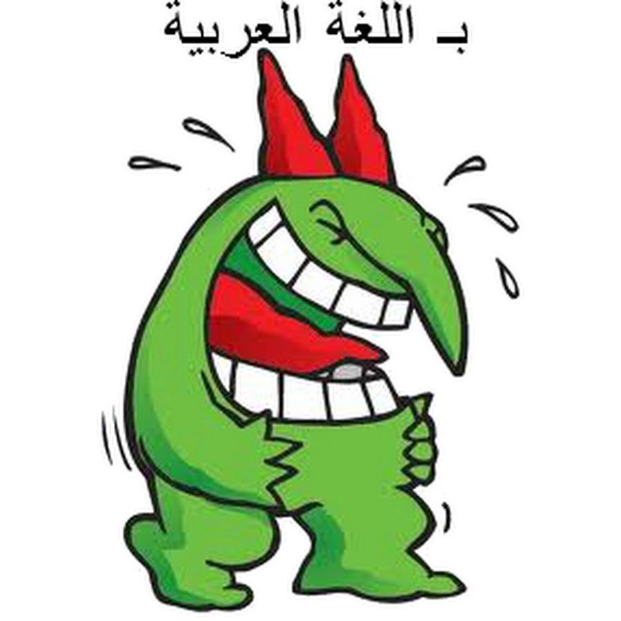 الكاميرالخفية العربية
