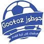GootoZ