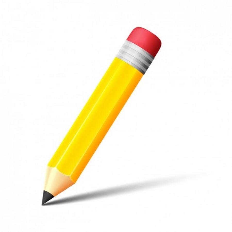 приглашаю картинки на белом фоне карандашом роща