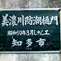minogawa141