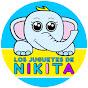 Los Juguetes de Nikita