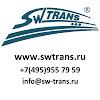 SWTRANS (СВ Транс) - перевозка тяжеловесных негабаритных грузов