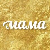 Телеканал Мама