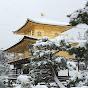 Kyoto Legend