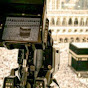 Makkah Live 🕋