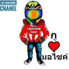 ช่อง Youtube Layza Racing