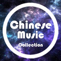 Chinese Music Collection