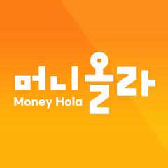 머니올라_KBS