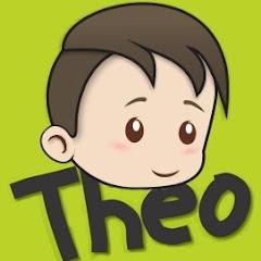Theo comanda