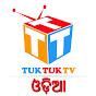 Tuk Tuk TV Odia