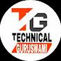 technical guruswami