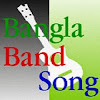 Bangla Band Song