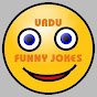Urdu Funny Jokes