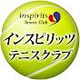 インスピリッツテニスクラブ