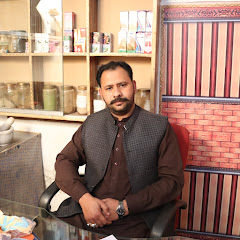 Hakeem Ghulam Rasool