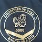 Jugadores de Casa . Barcelona - @abrahamatay - Youtube