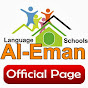 Al-Eman Language Schools