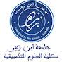 Faculté des Sciences Appliquées Université IBN ZOHR