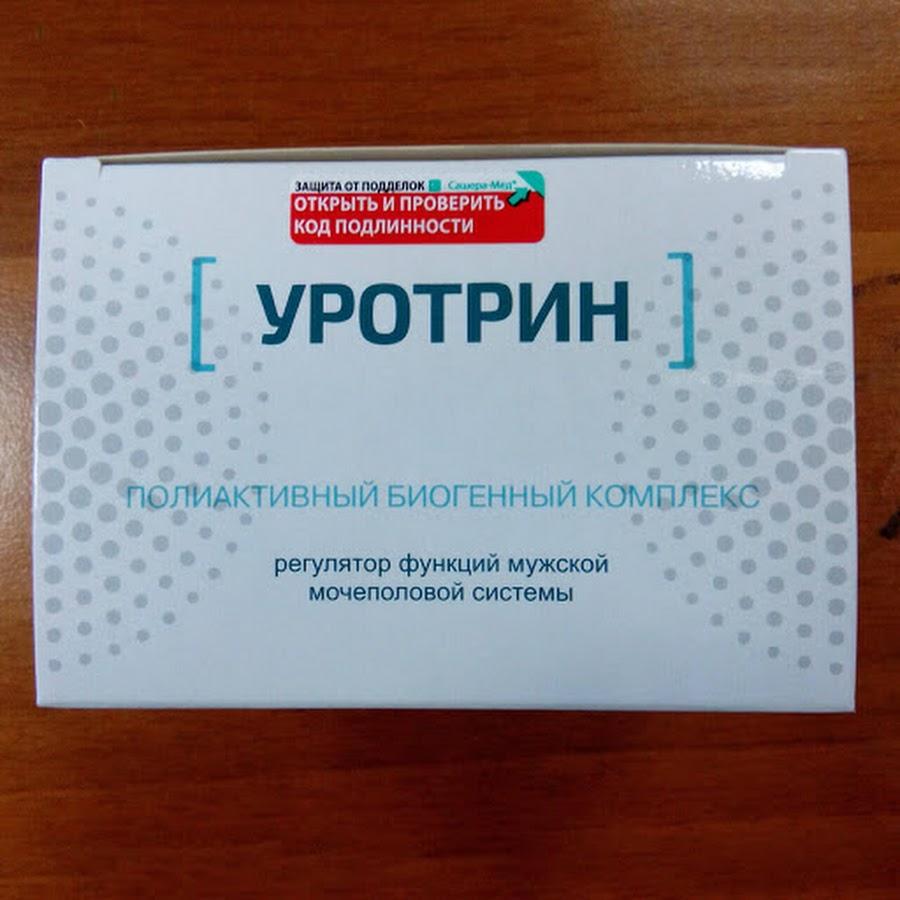 лекарства от простатита отзывы цены