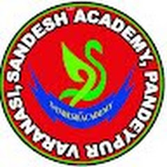 SANDESH CAREER POINT