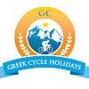 Greek Cycle Holidays