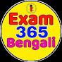 Exam365 bengali