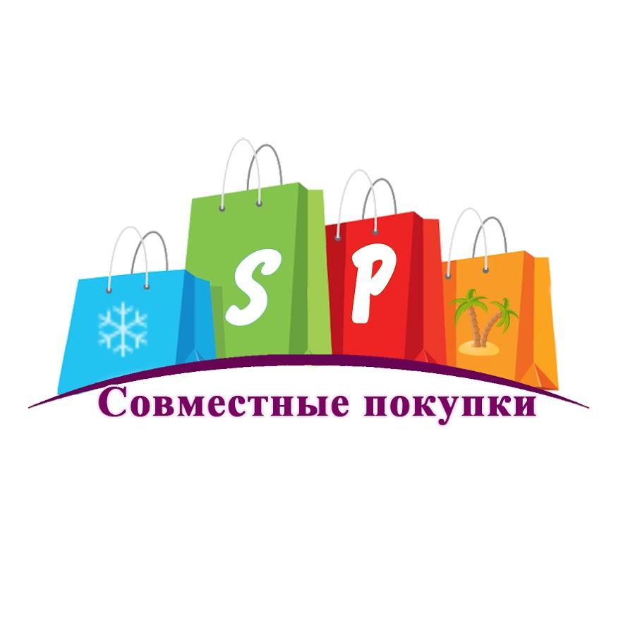 мвд картинки групп совместных покупок информация