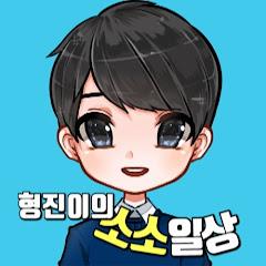 SOSO1SANG_김형진