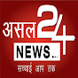Asal 24 News