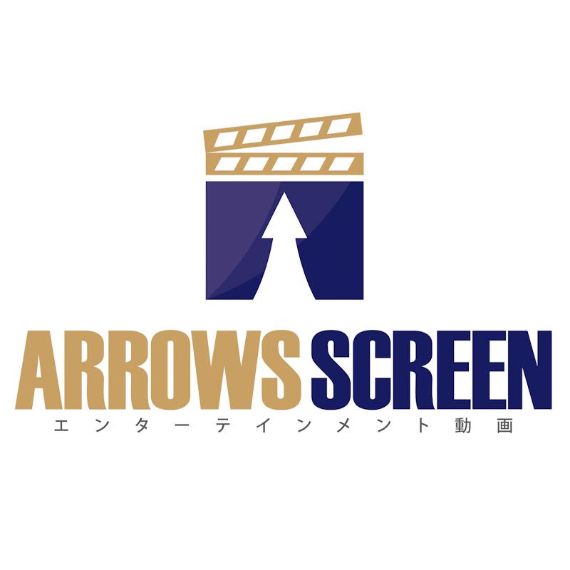 arrowsscreen