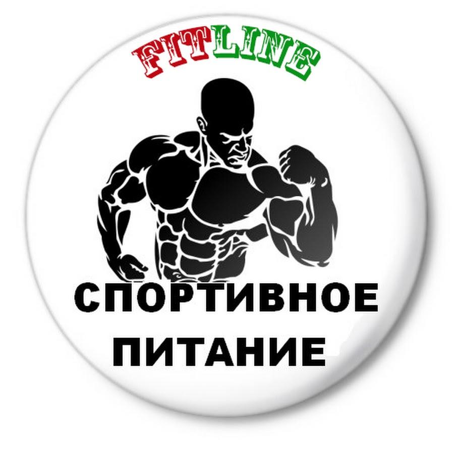 спортивное питание логотипы картинки защитником