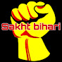 Sakht Bihari