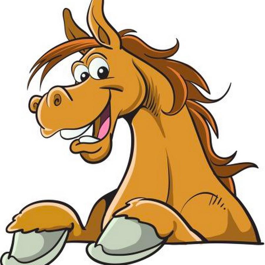 Смешной конь картинка для детей