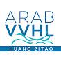 ArabVVHL_Channel2