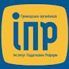ГО Інститут податкових реформ