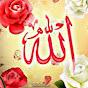 Tekdin İslam