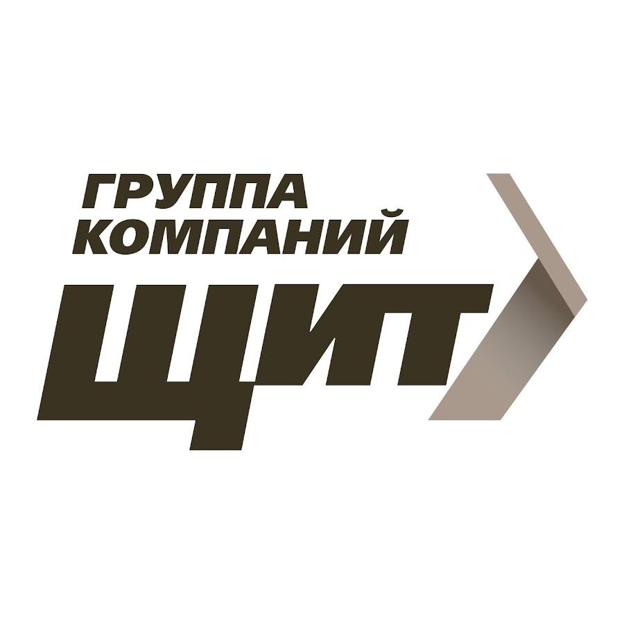 Компания щит официальный сайт скачать программа создания сайта