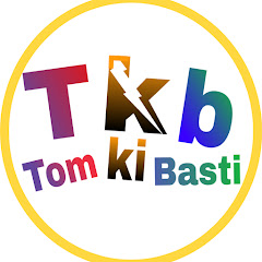 Tom ki basti official