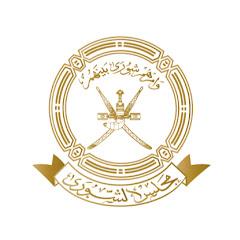 مجلس الشورى سلطنة عمان