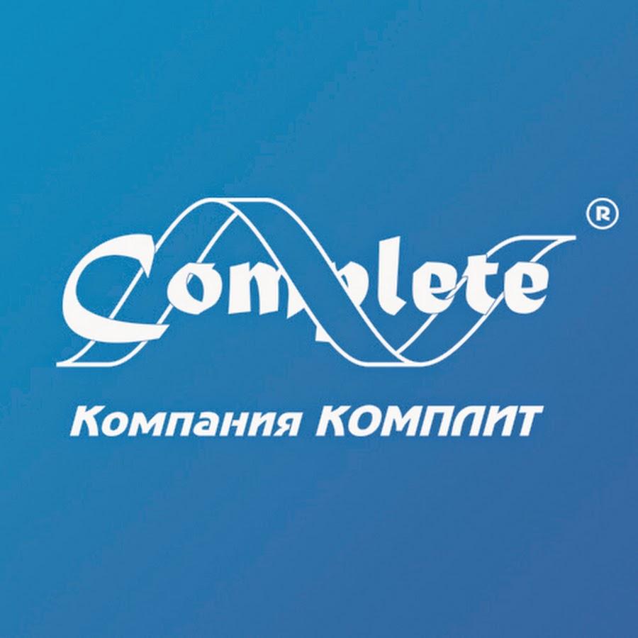 Компания комплит официальный сайт сайт для создание роспись