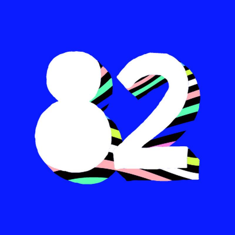 Logo for hello82