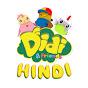 Didi & Friends - Hindi Nursery Rhymes & Songs