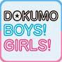 DOKUMO BOYS&GIRLS
