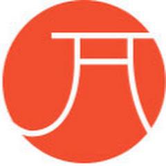 Studiare giapponese con Izumi by Japamici