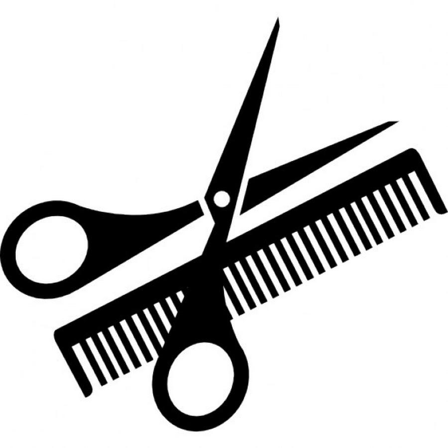 Картинка надпись парикмахерская