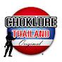CHOK-LURE Channel