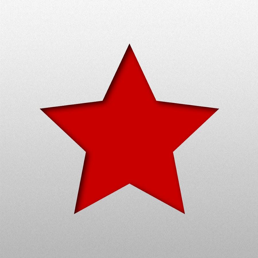 Картинка красные звездочки