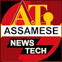 Assamese News & Tech